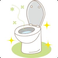 トイレは清潔に