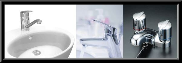 洗面台 混合水栓
